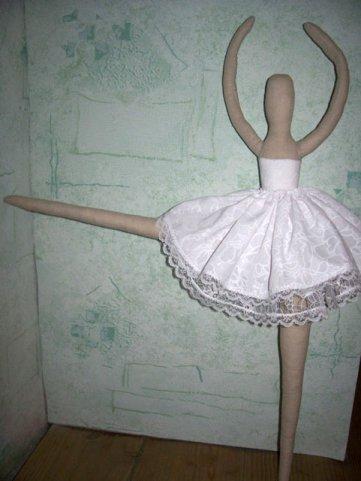 Балерина тильда