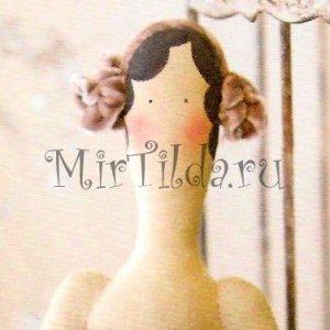 Личико балерины