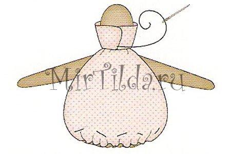 Добавляем воротничок платья