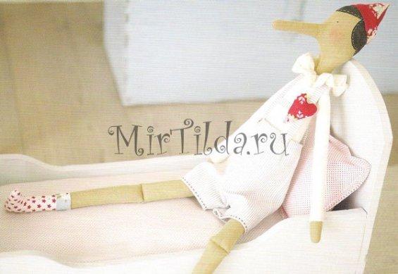 Кукла тильда - Пиноккио