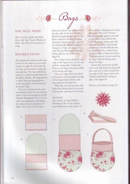 Книга тильда — цветочницы тони