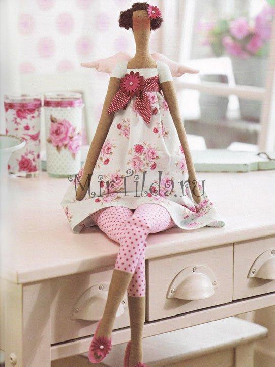 Кукла тильда сколько нужно ткани