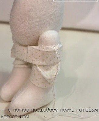 Пришиваем ножки