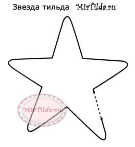 Тильда звезда выкройка