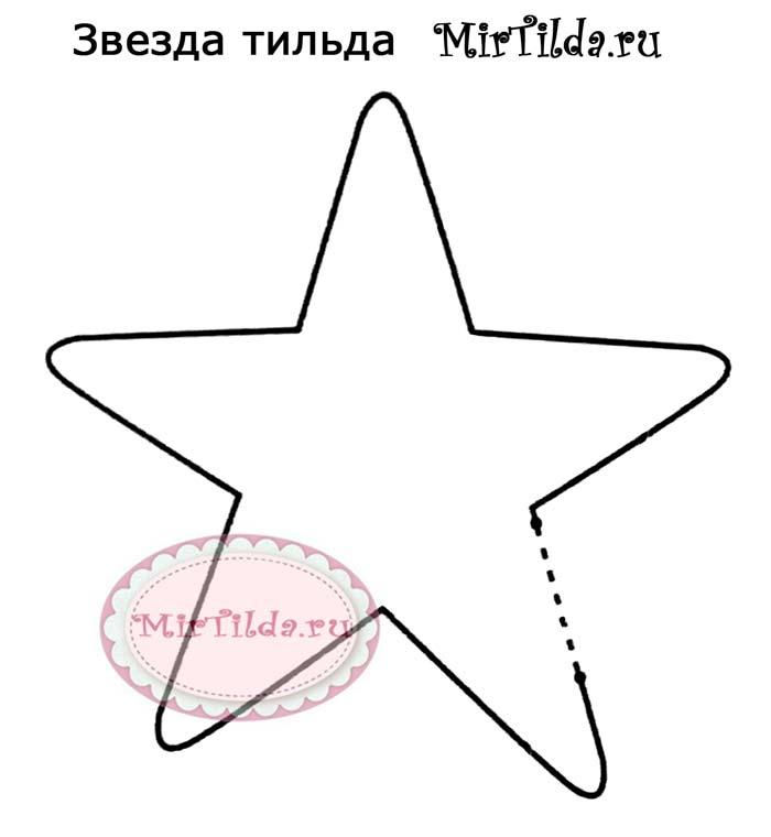 Как сшить игрушку звездочку 91