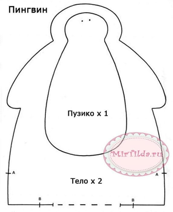 Пингвин тильда выкройка