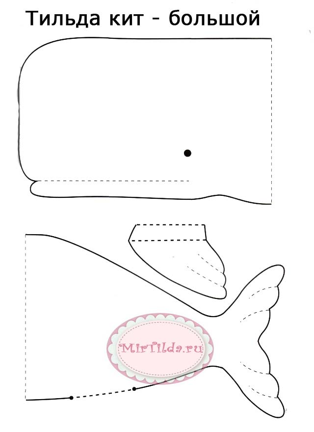 Кит тильда - выкройка большая