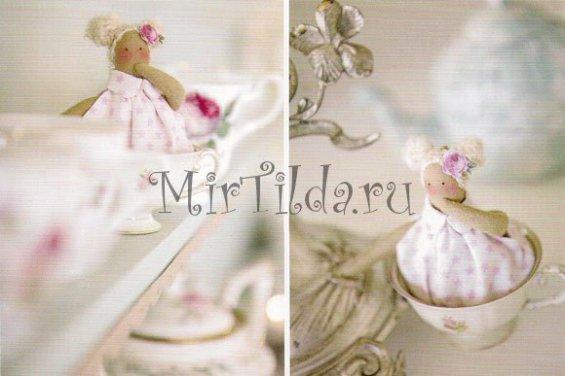 Кукла тильда  - миссис пепперпот